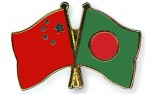 Dhaka seeks over $ 8.93bn Chinese assistance for 2017