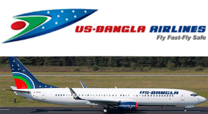 US-BANGLA Airlines brings computerized departure card