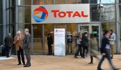 Iran 'understands' Total's caution on gas contract