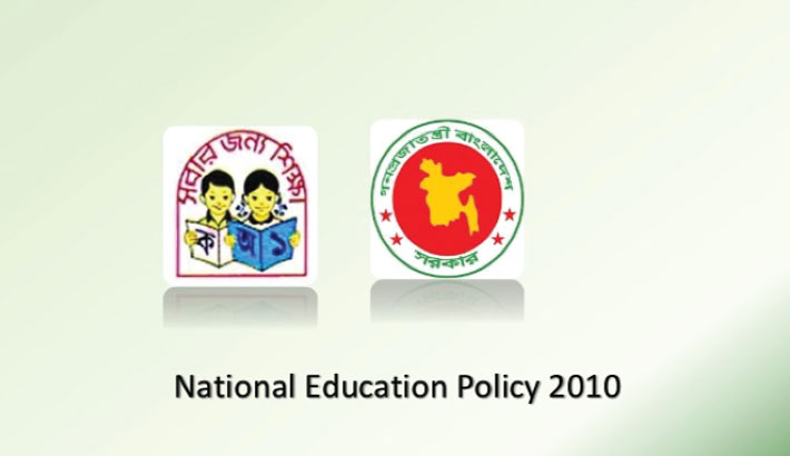education policy in bangladesh based on This annual summary provides information on early childhood development (ecd) and education in bangladesh related to major stakeholders, national commitments, available secondary data on early childhood education, approved policies, and the general timeline of activities leading to early childhood care and development (eccd) in the.