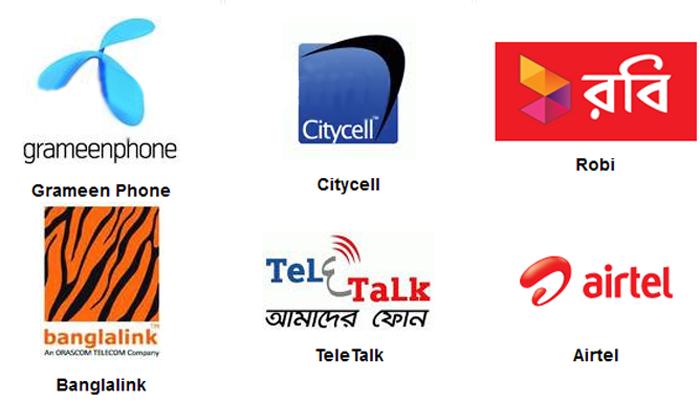 comparison between grameenphone and banglalink