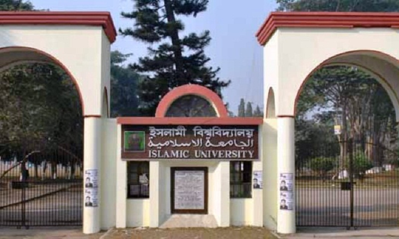 Islamic University suspends teacher, employees over question paper leak