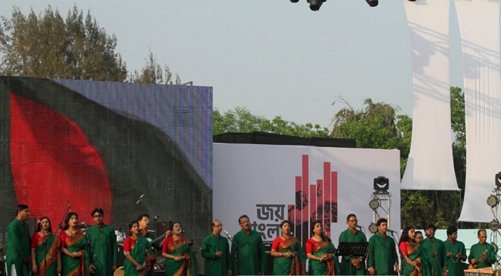 Joy Bangla Concert begins at Army Stadium
