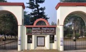 Islamic University suspends teacher, employees over question paper leak