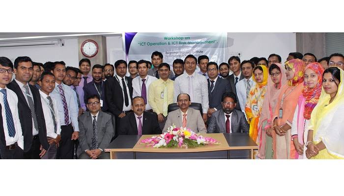 "FSIBL holds workshop on ""ICT Operation & ICT Risk Management"""