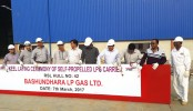 Bashundhara building 2 modern ships for supplying LP gas
