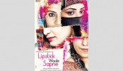 Lipstick Under My Burkha to open IFFLA