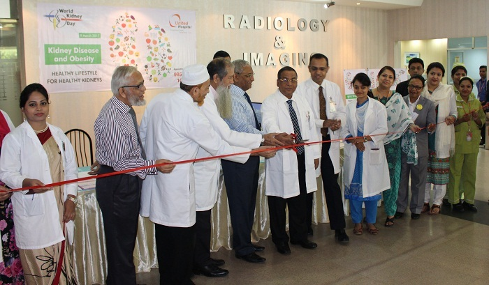 United Hospital observes World Kidney Day