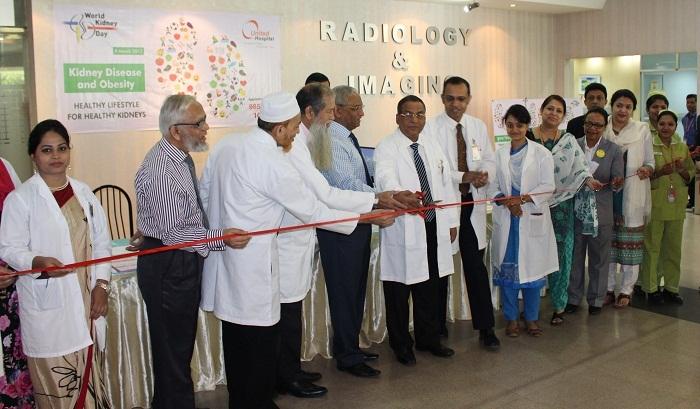 United Hospital observes World Kidney Day
