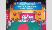 UGC team gets award at SAU festival