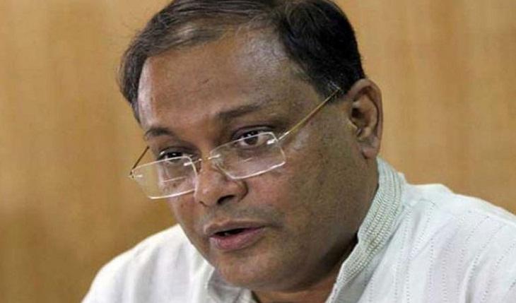 BNP patronizing militancy says Awami League Publicity Secretary Dr Hasan Mahmud