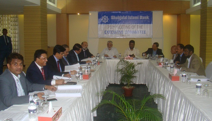 SJIBL's 702nd EC meeting held