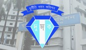 ACC arrested National University official for graft