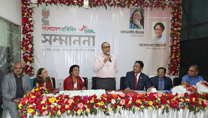 Bashundhara Group chairman announces Tk 25 lakh donation each