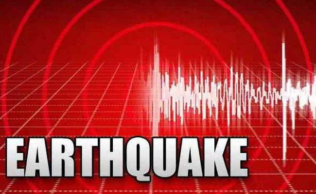 5.9 magnitude quake strikes Andaman & Nicobar islands