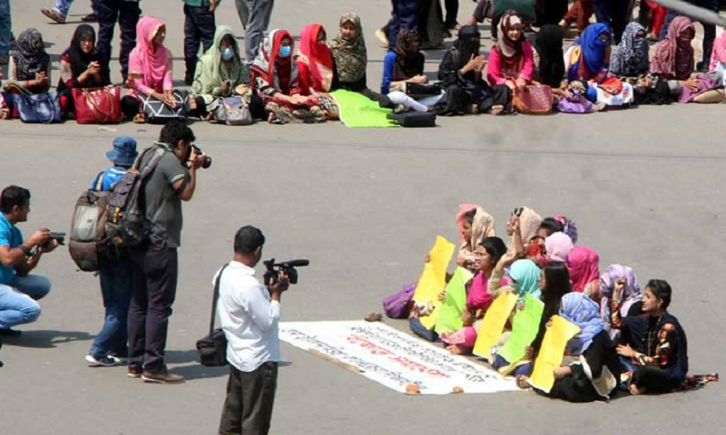 Home Economics girls stage protest at Nilkhet