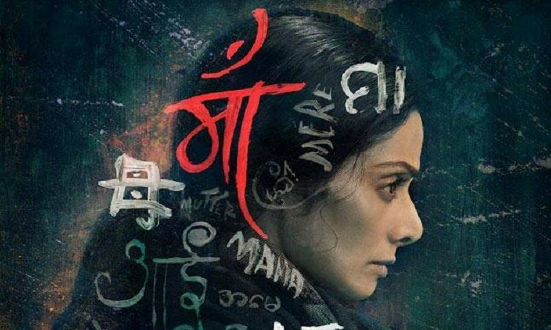 Sridevi shares the first look of 'Mom'