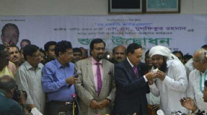BNP becomes a party based on statement, facebook says Jatiya Party chairman Ershad