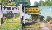 Chilahati-Haldibari rail link to reopen after five decades