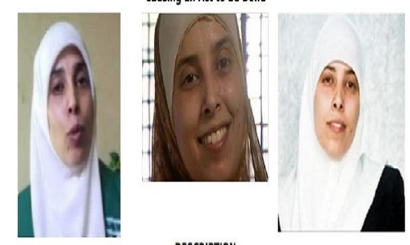 Jordanian woman added to FBI Most Wanted list