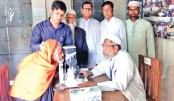 500 poor patients receive free eye treatment in Tangail