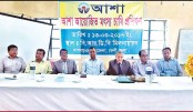 Training for fish farmers held at Dagonbhuiyan