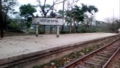 60 closed rail stations will reopen Thursday: Minister