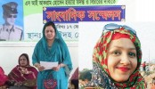 Mitu murder: Akram's sister for interrogating Babul, Borni