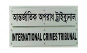 Indictment order in 6 Netrokona Razakars' case on April 19