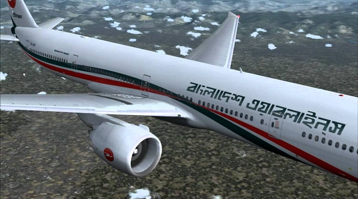 Biman wins Changi Airport award