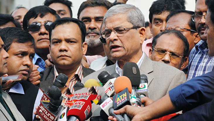Govt out to use militancy for political gain: Fakhrul