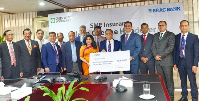 Green Delta Insurance settles BRAC Bank SME claims
