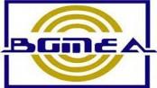 BGMEA job fair in city Saturday
