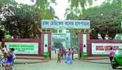 Public hospitals offer free service on Bangabandhu's birthday