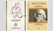 Two books of Dr. Atiur Rahman