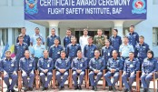 Certificate award ceremony of BAF course held