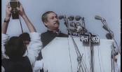 3-D video on Bangabandhu's speech at Cineplex Friday