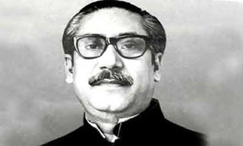 Bangabandhu's 98th birthday being observed