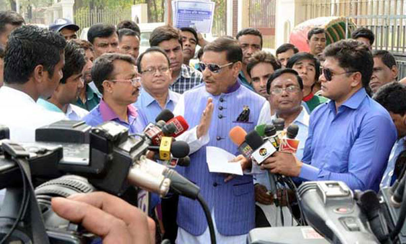 BNP anxious for anti-militancy raid: Quader