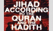 Qur'anic concept of jihad (part one)