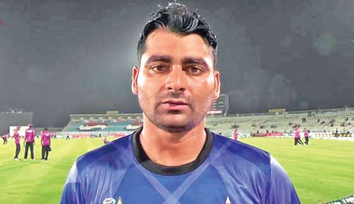 Shahzaib provisionally suspended by PCB