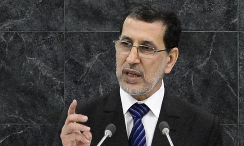 Morocco's king names new prime minister
