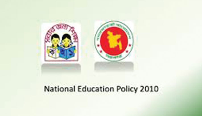 National Education Policy 2010