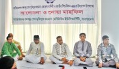 BSMRMU Bangabandhu's birth  anniversary celebrated