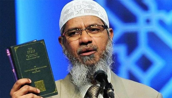 Authorities seize Zakir Naik's assets worth Rs 18.37 crore