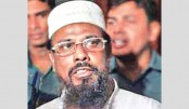 Death stays for Mufti Hannan as review  petition rejected