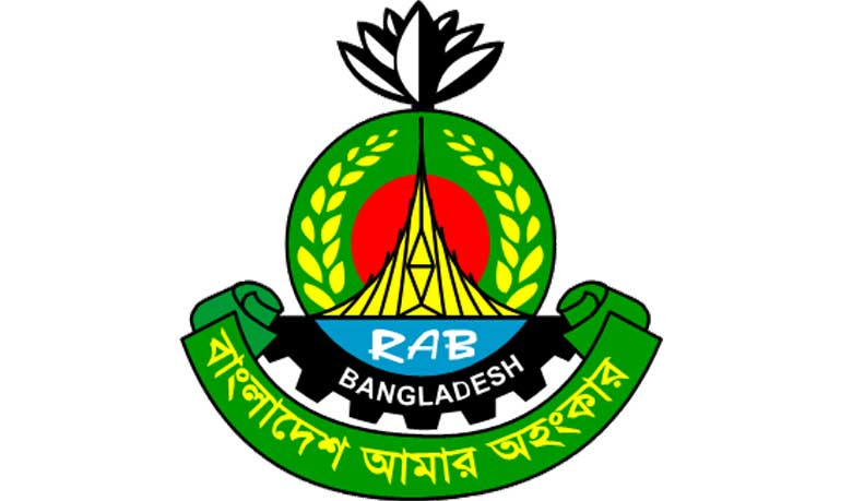 RAB arrests 3 with fake passports, visas in Dhaka