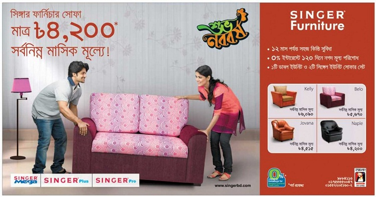 Singer Furniture Fair in Narayanganj