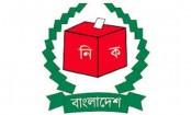 Gaibandha-1 by-polls Wednesday