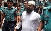 Mufti Hannan to seek presidential clemency
